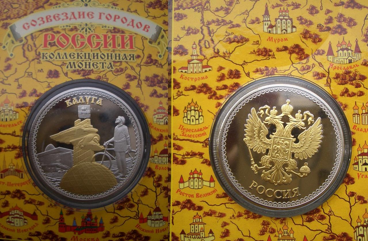 альбом памятные монеты казахстана
