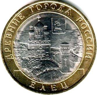 Нумизматы ельца металлические монеты сша